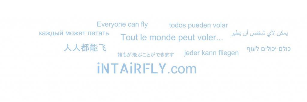 L'attribut alt de cette image est vide, son nom de fichier est intairfly-twitter-1024x341.jpg.
